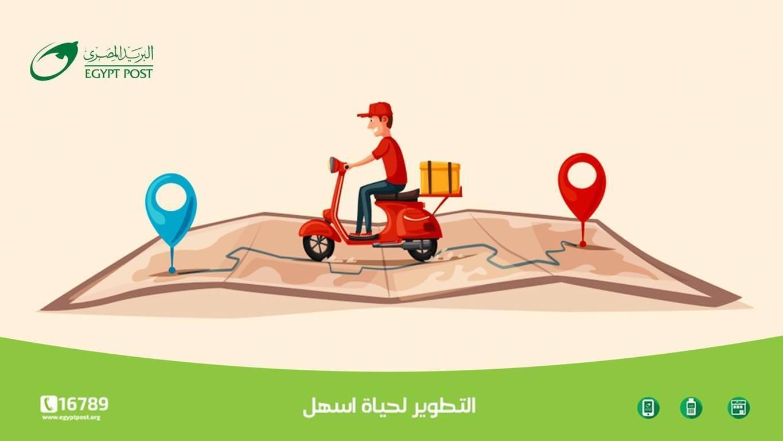 Egypt Post3